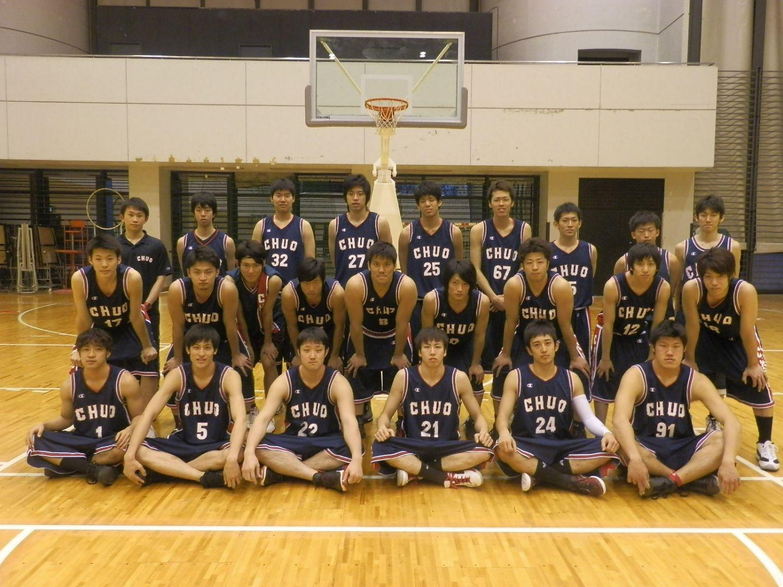 中央大学大学バスケットボール部