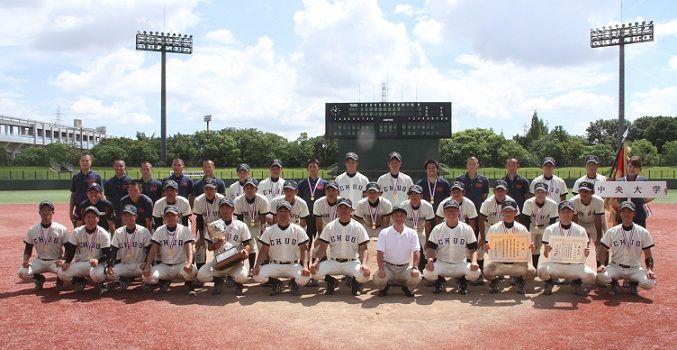 中央大学大学準硬式野球部