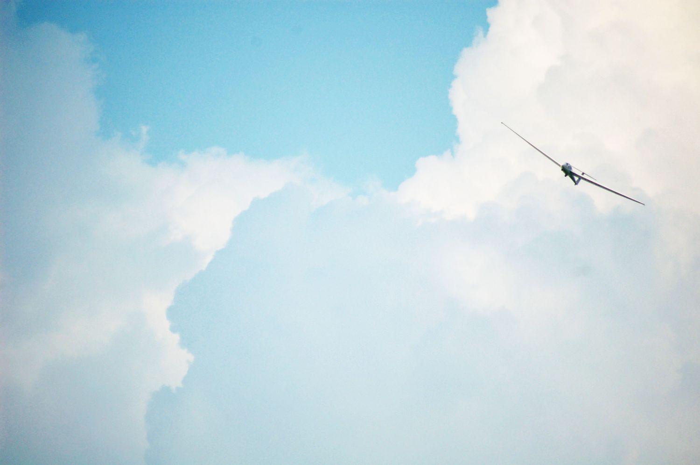 中央大学大学航空部