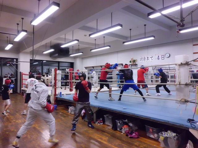 中央大学大学ボクシング部