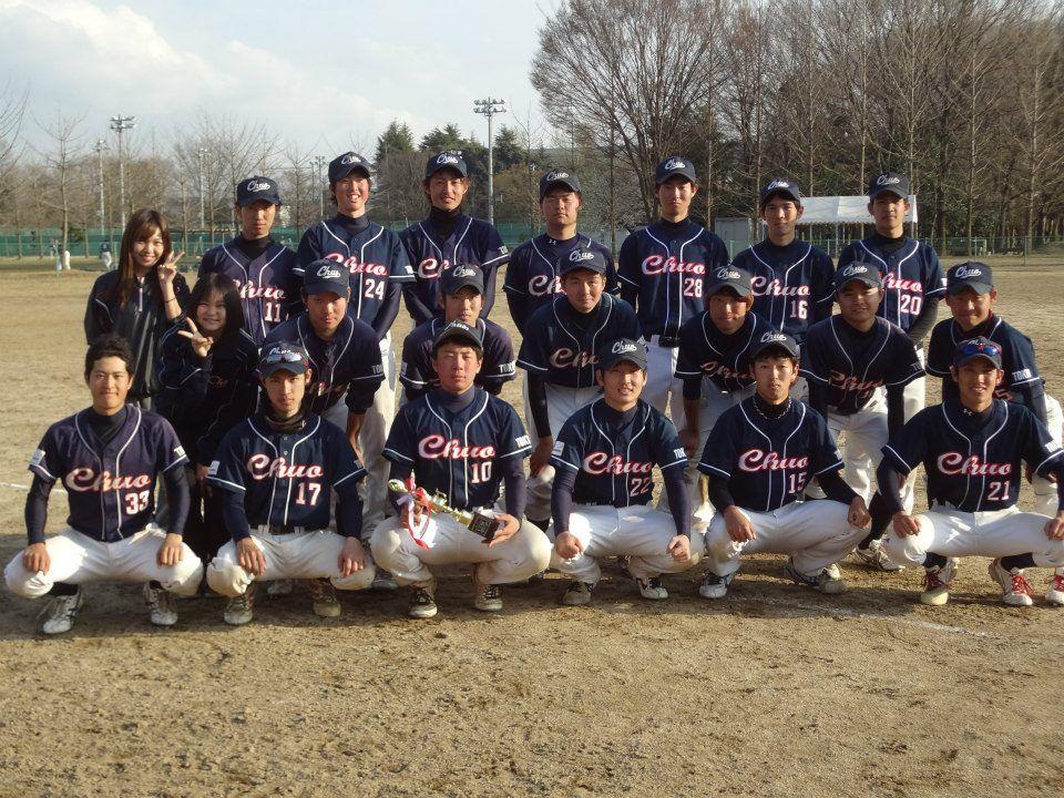 中央大学大学ソフトボール部(男子)