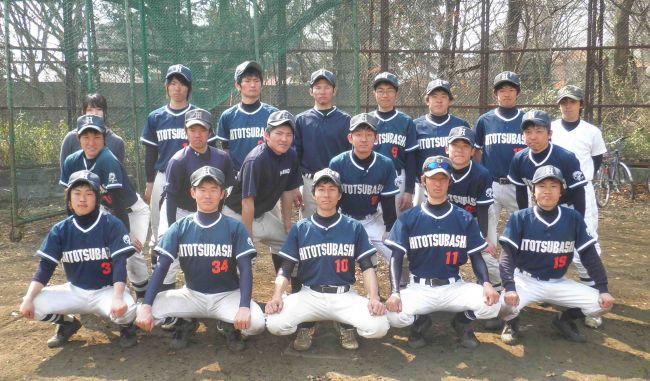 一橋大学大学準硬式野球部