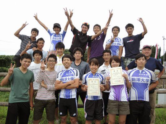 駒澤大学大学自転車部