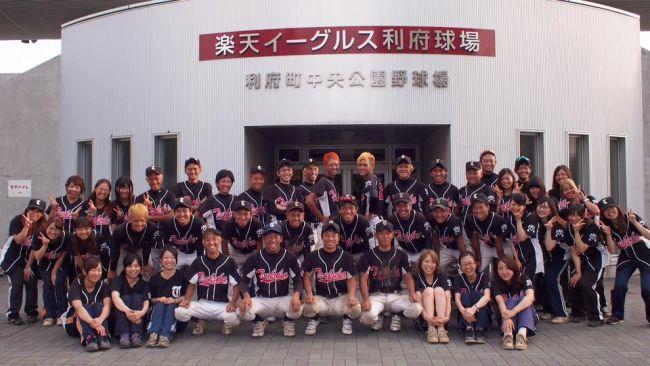 筑波大学大学医学準硬式野球部