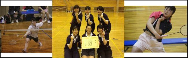 慶應義塾大学大学體育會バドミントン部女子