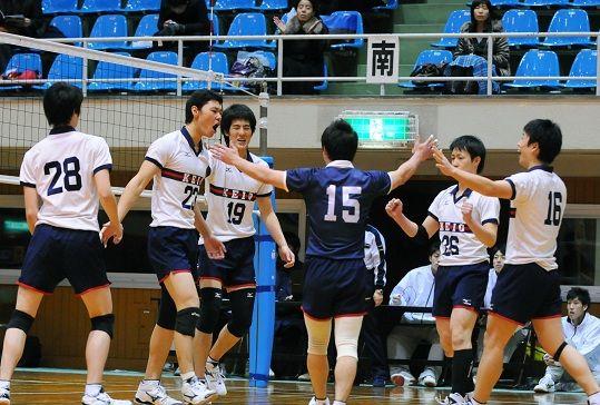 慶應義塾大学大学体育会バレーボール部