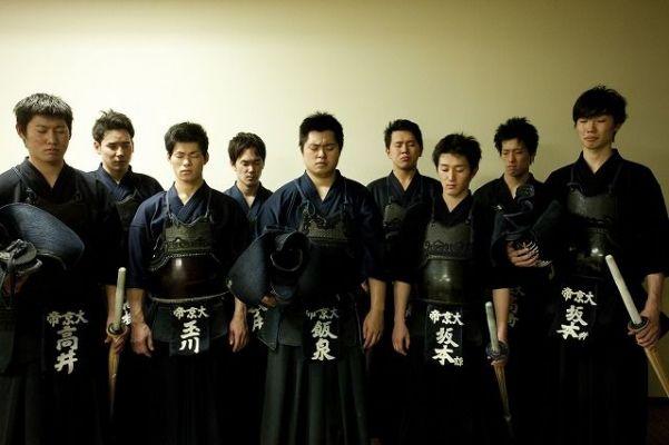 帝京大学大学剣道部