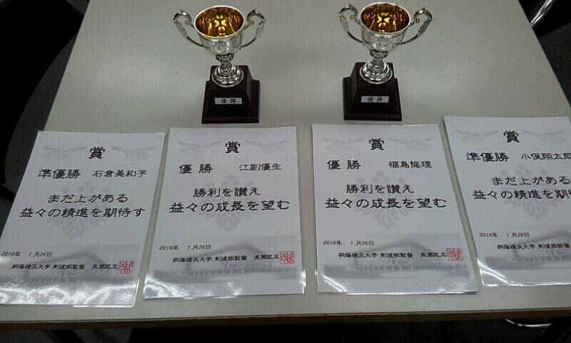優勝杯(武ちゃんカップ)と賞状