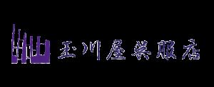 玉川屋呉服店