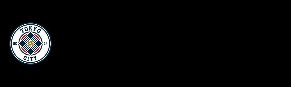 Macintosh HD:Users:tsubasa:Desktop:★★TOKYO CITY F.C.:★2019:01.マーケティング:00.クラブ全体:00.ブランド:02.タグライン:タグライン入り_横長.png