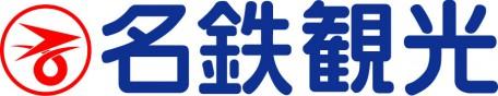 名鉄観光サービス株式会社