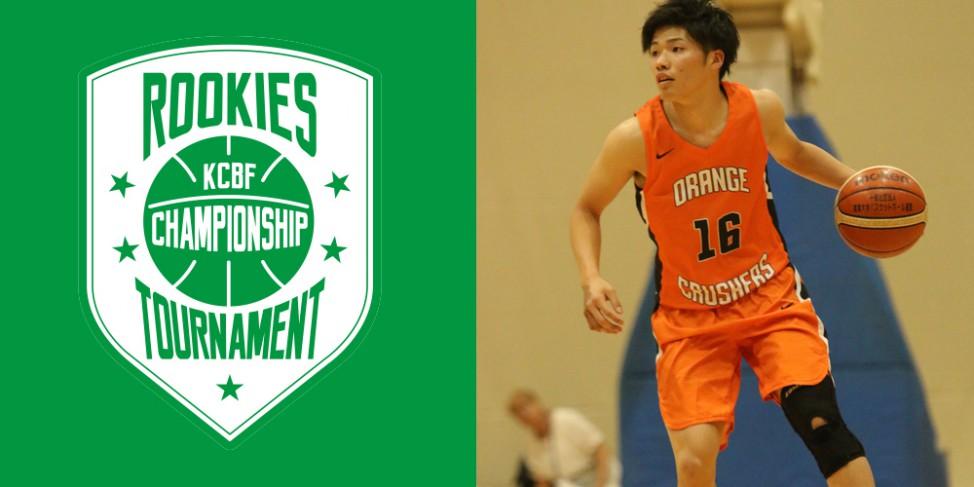 一般社団法人関東大学バスケットボール連盟